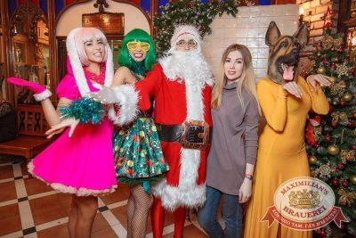 Письмо Деду Морозу: репетиция Нового года, 8 декабря 2017 - Ресторан «Максимилианс» Новосибирск - 1