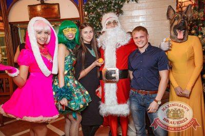 Письмо Деду Морозу: репетиция Нового года, 8 декабря 2017 - Ресторан «Максимилианс» Новосибирск - 10