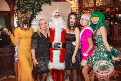 Письмо Деду Морозу: репетиция Нового года, 8 декабря 2017 - Ресторан «Максимилианс» Новосибирск - 11