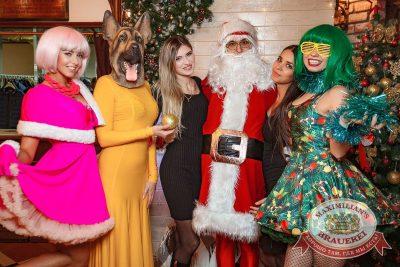 Письмо Деду Морозу: репетиция Нового года, 8 декабря 2017 - Ресторан «Максимилианс» Новосибирск - 12