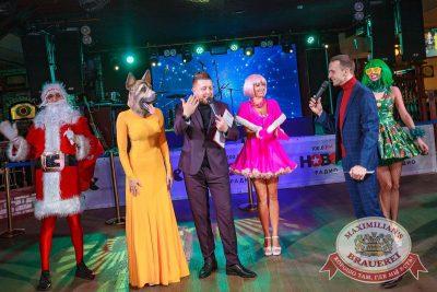 Письмо Деду Морозу: репетиция Нового года, 8 декабря 2017 - Ресторан «Максимилианс» Новосибирск - 13
