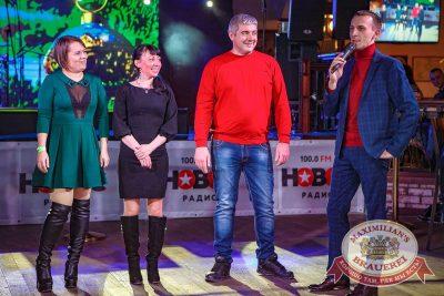 Письмо Деду Морозу: репетиция Нового года, 8 декабря 2017 - Ресторан «Максимилианс» Новосибирск - 15