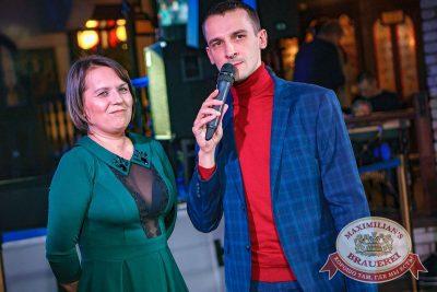 Письмо Деду Морозу: репетиция Нового года, 8 декабря 2017 - Ресторан «Максимилианс» Новосибирск - 16