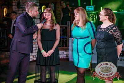 Письмо Деду Морозу: репетиция Нового года, 8 декабря 2017 - Ресторан «Максимилианс» Новосибирск - 17