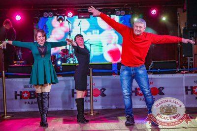 Письмо Деду Морозу: репетиция Нового года, 8 декабря 2017 - Ресторан «Максимилианс» Новосибирск - 19