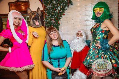 Письмо Деду Морозу: репетиция Нового года, 8 декабря 2017 - Ресторан «Максимилианс» Новосибирск - 2