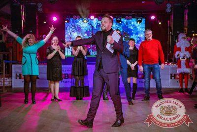 Письмо Деду Морозу: репетиция Нового года, 8 декабря 2017 - Ресторан «Максимилианс» Новосибирск - 20