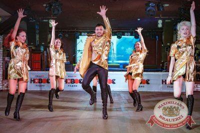Письмо Деду Морозу: репетиция Нового года, 8 декабря 2017 - Ресторан «Максимилианс» Новосибирск - 22