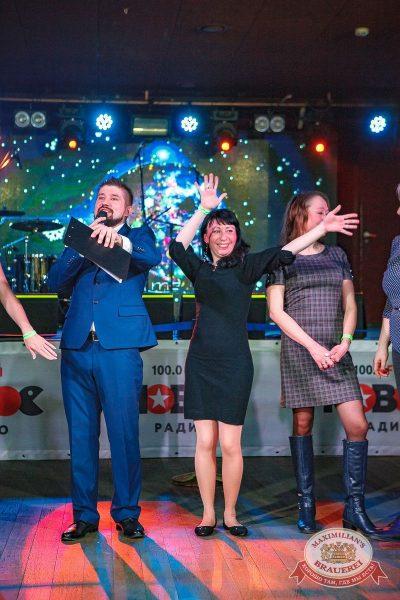 Письмо Деду Морозу: репетиция Нового года, 8 декабря 2017 - Ресторан «Максимилианс» Новосибирск - 24