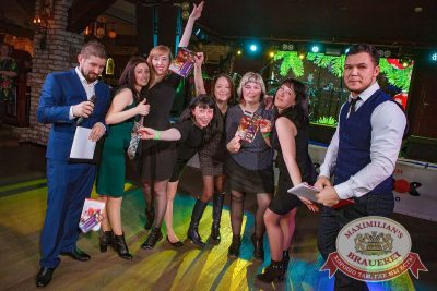 Письмо Деду Морозу: репетиция Нового года, 8 декабря 2017 - Ресторан «Максимилианс» Новосибирск - 26