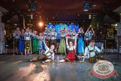 Письмо Деду Морозу: репетиция Нового года, 8 декабря 2017 - Ресторан «Максимилианс» Новосибирск - 27