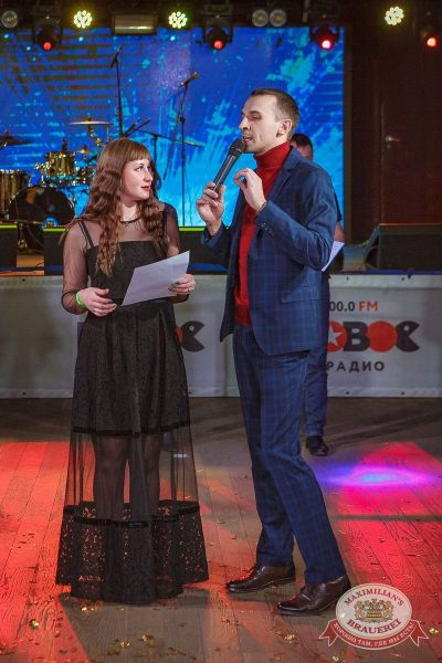 Письмо Деду Морозу: репетиция Нового года, 8 декабря 2017 - Ресторан «Максимилианс» Новосибирск - 31