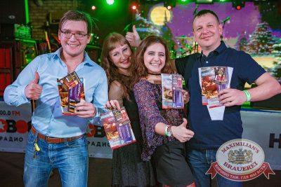 Письмо Деду Морозу: репетиция Нового года, 8 декабря 2017 - Ресторан «Максимилианс» Новосибирск - 34