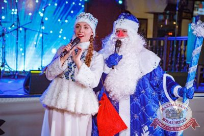 Письмо Деду Морозу: репетиция Нового года, 8 декабря 2017 - Ресторан «Максимилианс» Новосибирск - 35