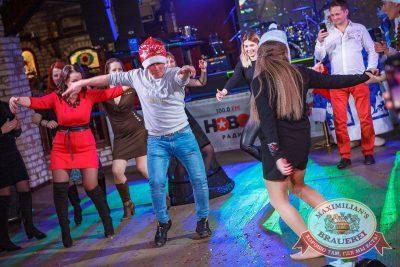 Письмо Деду Морозу: репетиция Нового года, 8 декабря 2017 - Ресторан «Максимилианс» Новосибирск - 38