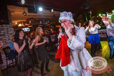 Письмо Деду Морозу: репетиция Нового года, 8 декабря 2017 - Ресторан «Максимилианс» Новосибирск - 40
