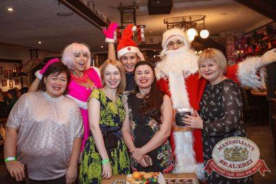 Письмо Деду Морозу: репетиция Нового года, 8 декабря 2017 - Ресторан «Максимилианс» Новосибирск - 41