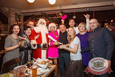 Письмо Деду Морозу: репетиция Нового года, 8 декабря 2017 - Ресторан «Максимилианс» Новосибирск - 42