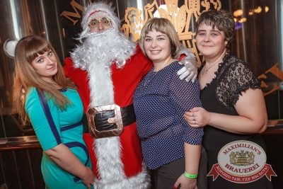Письмо Деду Морозу: репетиция Нового года, 8 декабря 2017 - Ресторан «Максимилианс» Новосибирск - 44