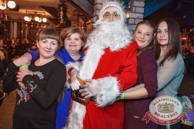 Письмо Деду Морозу: репетиция Нового года, 8 декабря 2017 - Ресторан «Максимилианс» Новосибирск - 46