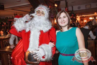 Письмо Деду Морозу: репетиция Нового года, 8 декабря 2017 - Ресторан «Максимилианс» Новосибирск - 48