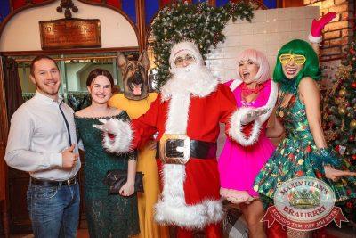 Письмо Деду Морозу: репетиция Нового года, 8 декабря 2017 - Ресторан «Максимилианс» Новосибирск - 5