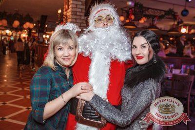 Письмо Деду Морозу: репетиция Нового года, 8 декабря 2017 - Ресторан «Максимилианс» Новосибирск - 51