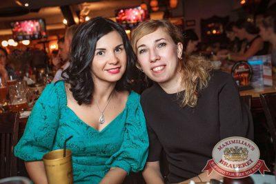 Письмо Деду Морозу: репетиция Нового года, 8 декабря 2017 - Ресторан «Максимилианс» Новосибирск - 53