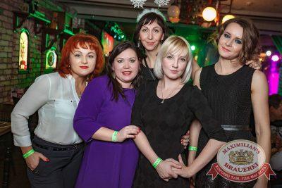 Письмо Деду Морозу: репетиция Нового года, 8 декабря 2017 - Ресторан «Максимилианс» Новосибирск - 54
