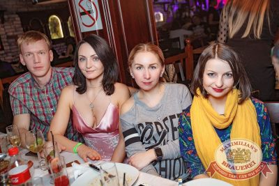 Письмо Деду Морозу: репетиция Нового года, 8 декабря 2017 - Ресторан «Максимилианс» Новосибирск - 56