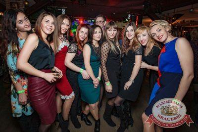 Письмо Деду Морозу: репетиция Нового года, 8 декабря 2017 - Ресторан «Максимилианс» Новосибирск - 59