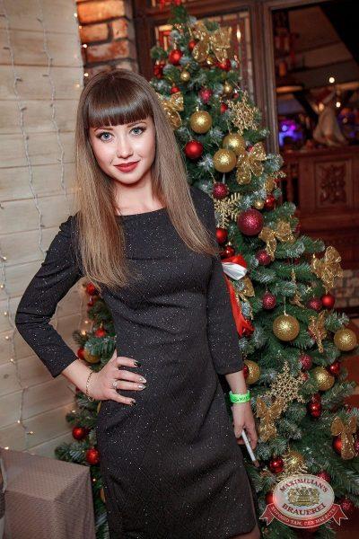 Письмо Деду Морозу: репетиция Нового года, 8 декабря 2017 - Ресторан «Максимилианс» Новосибирск - 60