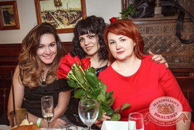 Письмо Деду Морозу: репетиция Нового года, 8 декабря 2017 - Ресторан «Максимилианс» Новосибирск - 62