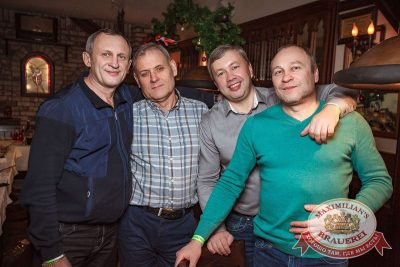 Письмо Деду Морозу: репетиция Нового года, 8 декабря 2017 - Ресторан «Максимилианс» Новосибирск - 64