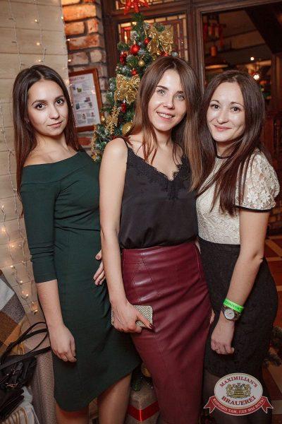 Письмо Деду Морозу: репетиция Нового года, 8 декабря 2017 - Ресторан «Максимилианс» Новосибирск - 65