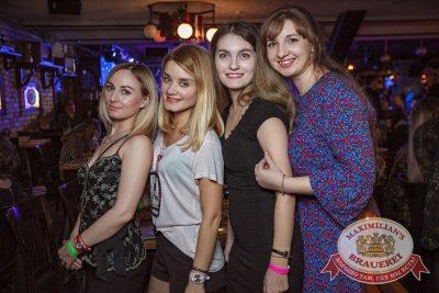 Письмо Деду Морозу: репетиция Нового года, 8 декабря 2017 - Ресторан «Максимилианс» Новосибирск - 66