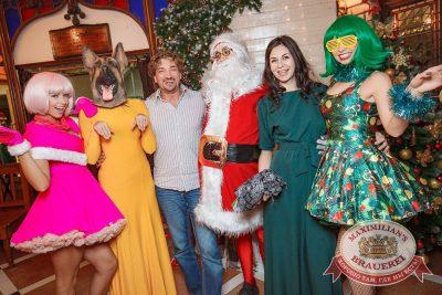 Письмо Деду Морозу: репетиция Нового года, 8 декабря 2017 - Ресторан «Максимилианс» Новосибирск - 7