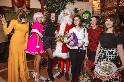 Письмо Деду Морозу: репетиция Нового года, 8 декабря 2017 - Ресторан «Максимилианс» Новосибирск - 8