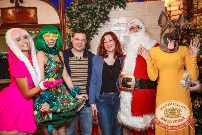Письмо Деду Морозу: репетиция Нового года, 8 декабря 2017 - Ресторан «Максимилианс» Новосибирск - 9