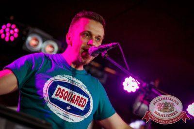 Plazma, 13 августа 2015 - Ресторан «Максимилианс» Новосибирск - 02