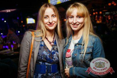 Plazma, 13 августа 2015 - Ресторан «Максимилианс» Новосибирск - 06