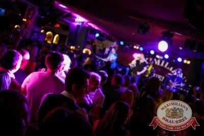 Plazma, 13 августа 2015 - Ресторан «Максимилианс» Новосибирск - 11