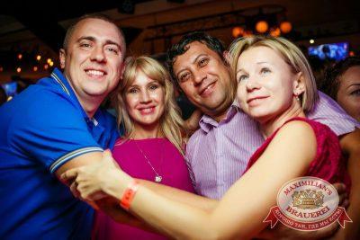 Plazma, 13 августа 2015 - Ресторан «Максимилианс» Новосибирск - 14