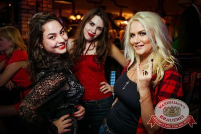 Plazma, 13 августа 2015 - Ресторан «Максимилианс» Новосибирск - 17