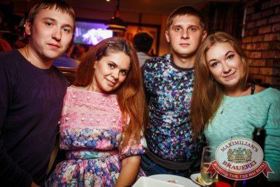 Plazma, 13 августа 2015 - Ресторан «Максимилианс» Новосибирск - 19