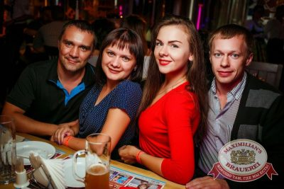 Plazma, 13 августа 2015 - Ресторан «Максимилианс» Новосибирск - 22