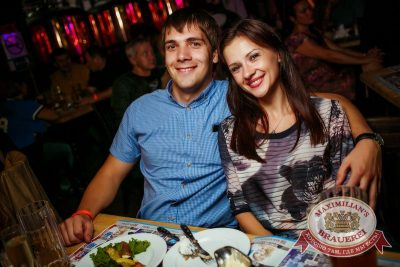 Plazma, 13 августа 2015 - Ресторан «Максимилианс» Новосибирск - 24