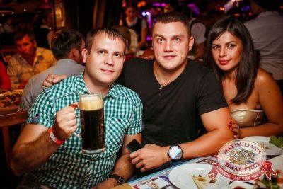 Plazma, 13 августа 2015 - Ресторан «Максимилианс» Новосибирск - 25
