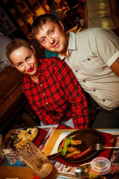Plazma, 13 августа 2015 - Ресторан «Максимилианс» Новосибирск - 26