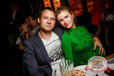 Plazma, 13 августа 2015 - Ресторан «Максимилианс» Новосибирск - 27